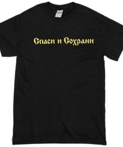 cnach t-shirt