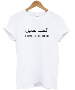 Love Beautiful Arabic Font Tshirt