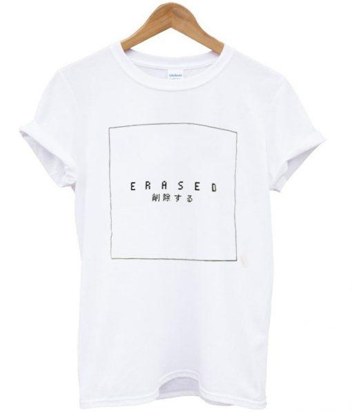 erased japanesse t-shirt